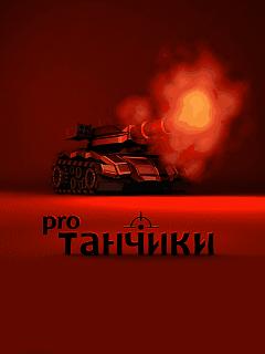 Tải game Tanchiki Pro